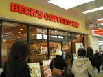 005BECK'S COFFEE SHOP MACHIDA.JPG