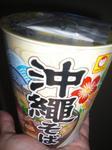 009マルチャン沖縄そば.JPG