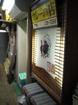 013カレーの店アサノ.JPG
