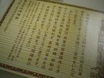 014横濱シウマイ.JPG