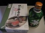 024柿の葉寿司 中谷本舗.JPG
