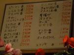 041西国分寺 立ち飲み処.JPG