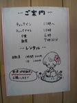 087津嘉山荘.JPG