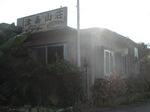 091津嘉山荘.JPG