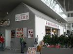 204旅のレストラン日本食堂.JPG