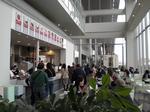 205旅のレストラン日本食堂.JPG