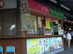 いちごプラザ4.JPG