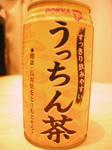 うっちん茶.jpg