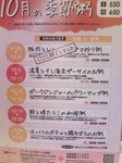 お粥と麺の店2.jpg