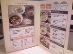お粥と麺の店3.jpg