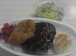 すぷ〜ん 限定カレー(ハンバーグ 温泉たまご添え)+コロッケ+野菜サラダ .jpg
