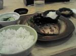 イナダ塩焼定食.jpg