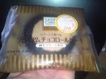 プレミアムチョコロールケーキ1.jpg