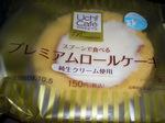 プレミアムロールケーキ1.JPG