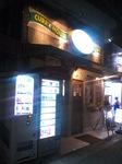 ローレル 稲田堤店.JPG