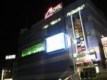 横浜 THUMBS UP 相鉄.jpg