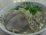 王将麺.jpg