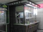 原ノ町駅そば.jpg