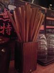 辛麺真空 箸.jpg