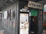 青梅駅002.JPG