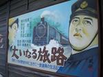 青梅駅003.JPG