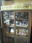 青梅駅093.JPG