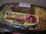 大食いトリプルかつ丼.jpg