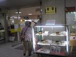 町田市役所 職員食堂.JPG