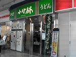 府中本町駅.jpg