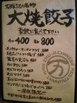 万豚記6.JPG