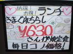 CIMG0650.JPG