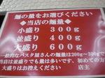 CIMG1448.JPG