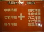 CIMG2139.JPG