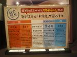 CIMG4694.JPG
