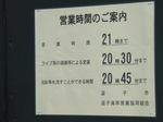 CIMG7366.JPG