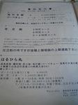 CIMG9349.JPG