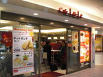 Cafe Lu-Le.JPG