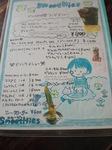 SMOOTHIES085.JPG