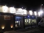 TS3N0507福富製麺所.jpg