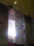 TS3N2921.jpg