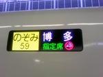 TS3V0164.jpg